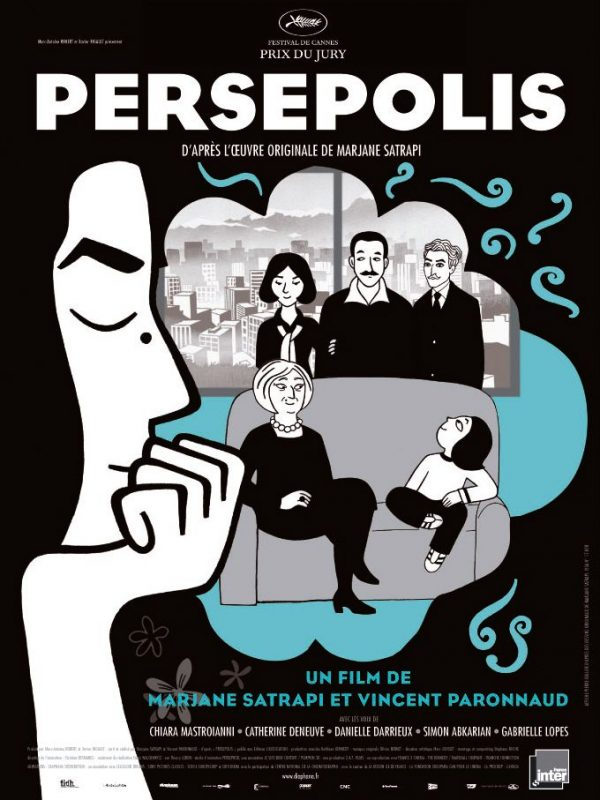 Affiche Persepolis | Diaphana Distribution