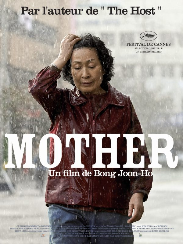 Affiche Mother | Diaphana Distribution