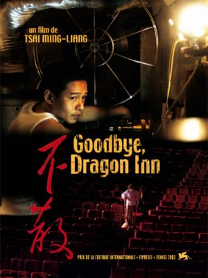Affiche Goodbye Dragon Inn | Diaphana Distribution