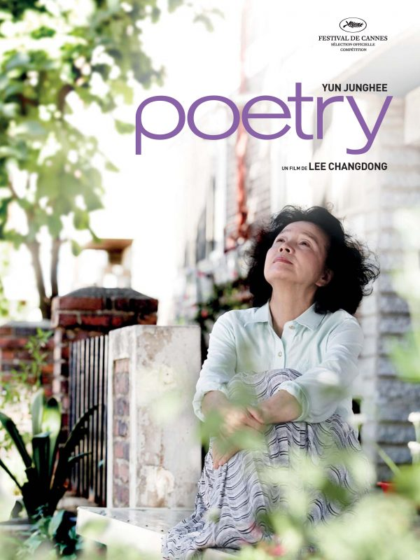 Affiche Poetry | Diaphana Distribution