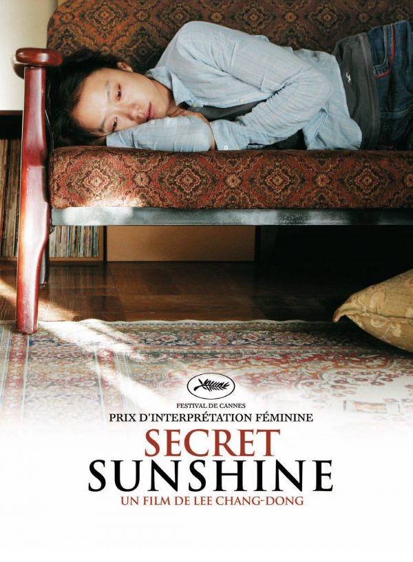 Affiche Secret Sunshine | Diaphana Distribution