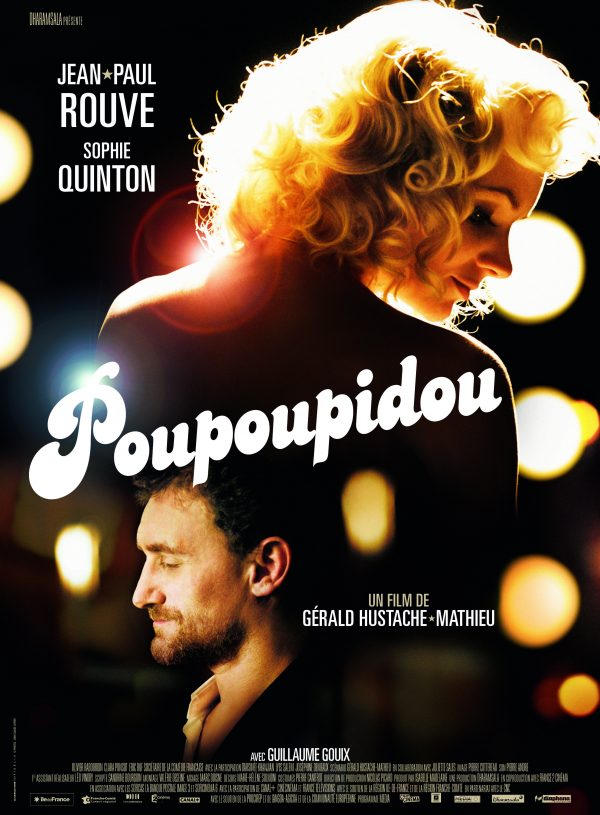 Affiche Poupoupidou | Diaphana Distribution