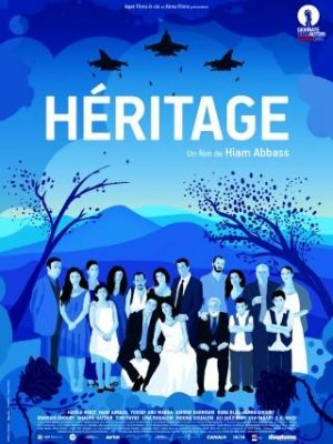 Affiche Heritage | Diaphana Distribution