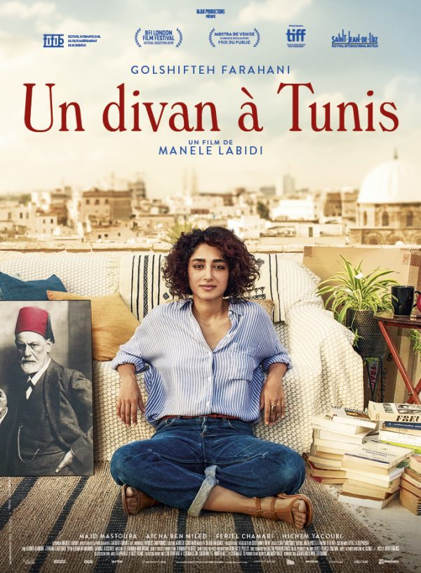 Affiche Un divan à Tunis | Diaphana Distribution